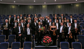 Gliwicka Orkiestra Kameralna